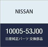 NISSAN (日産) 純正部品 スリンガー エンジン 品番10005-53J00