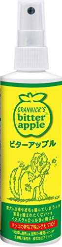 Grannick's Spray zum Fernhalten von Hunden Bitter-Apfel-Geschmack