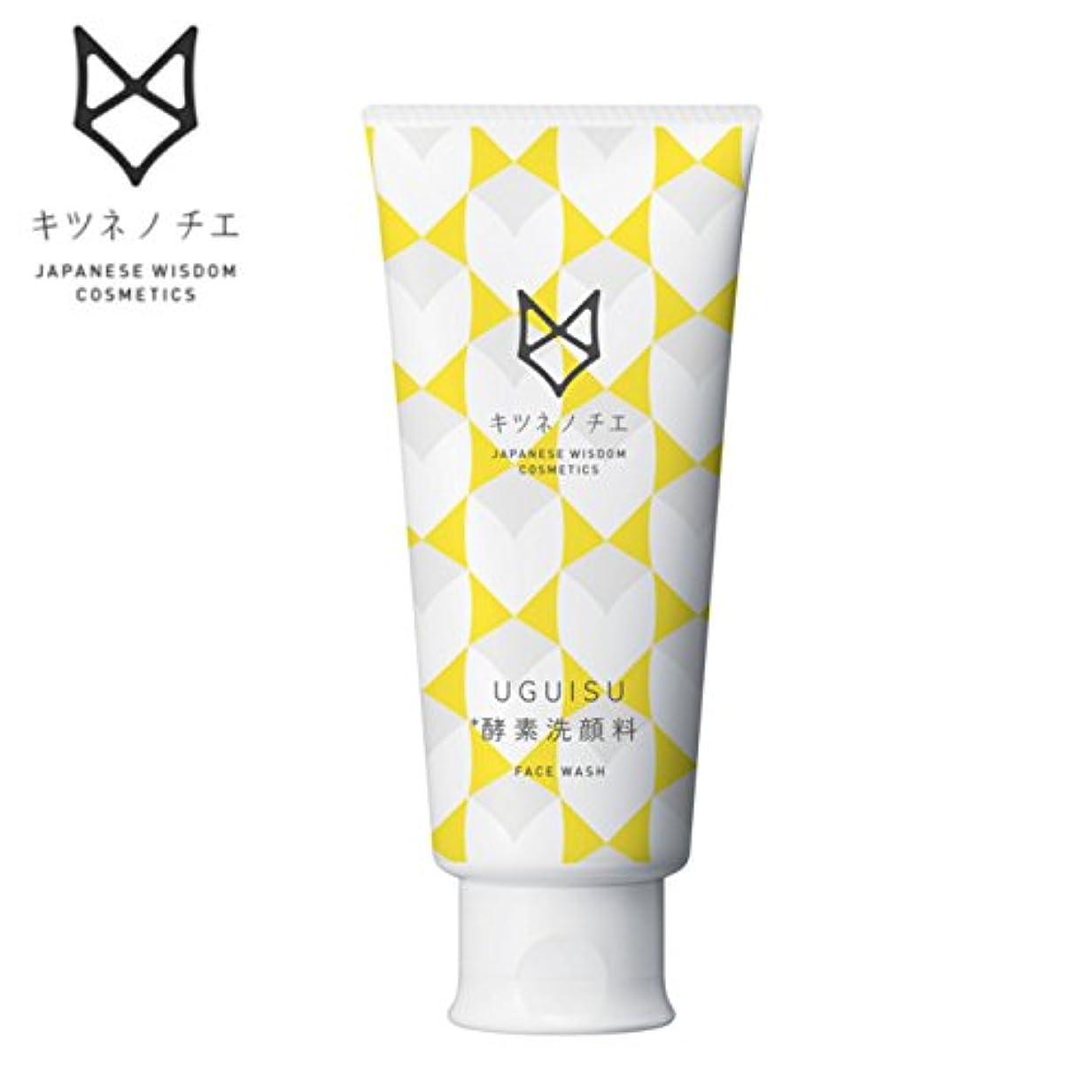 ヘルシー焦がすあごキツネノチエ UGUISU 酵素洗顔料 W70xD40xH155mm