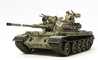 タミヤ 1/35 ミリタリーミニチュアシリーズ No.328 イスラエル軍 戦車 ティラン5 プラモデル 35328