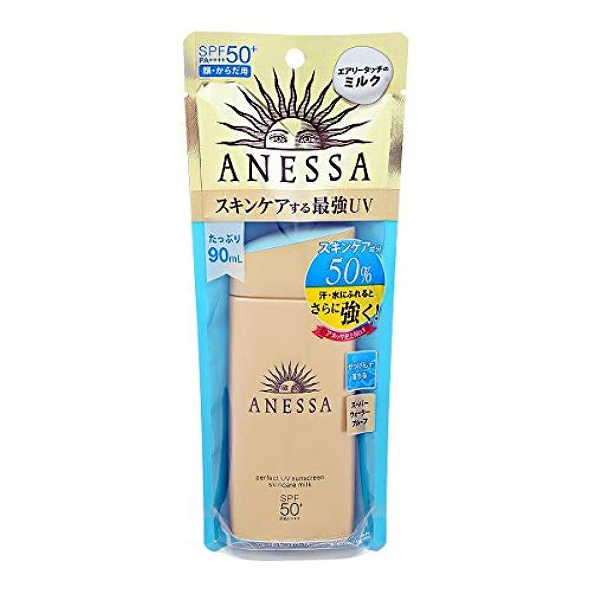 簡潔なロードハウス矢アネッサ(ANESSA) パーフェクトUV スキンケアミルク 90mL [ 日焼け止め ] [並行輸入品]