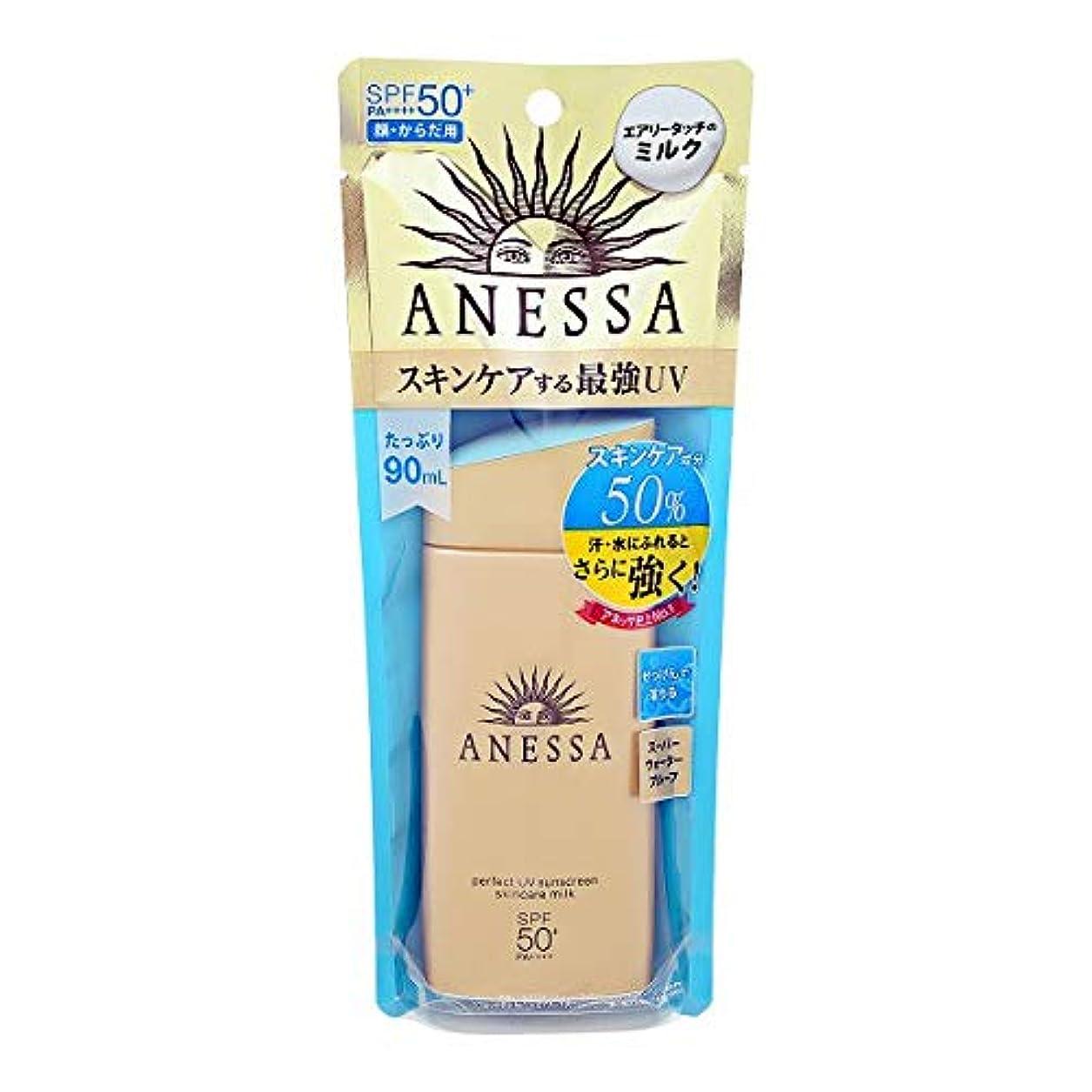赤道香ばしい電報アネッサ(ANESSA) パーフェクトUV スキンケアミルク 90mL [ 日焼け止め ] [並行輸入品]