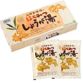 山田養蜂場『はちみつしょうが湯 20g×15包』