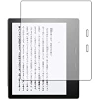 PDA工房 Kindle Oasis (第9世代/第10世代) 9H高硬度[光沢] 保護 フィルム 日本製