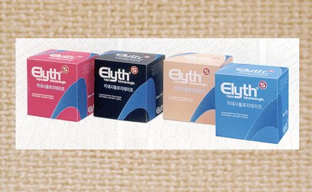 Elyth S Tape Kinesiologie 5 cm x 5 m neutral, 1 St
