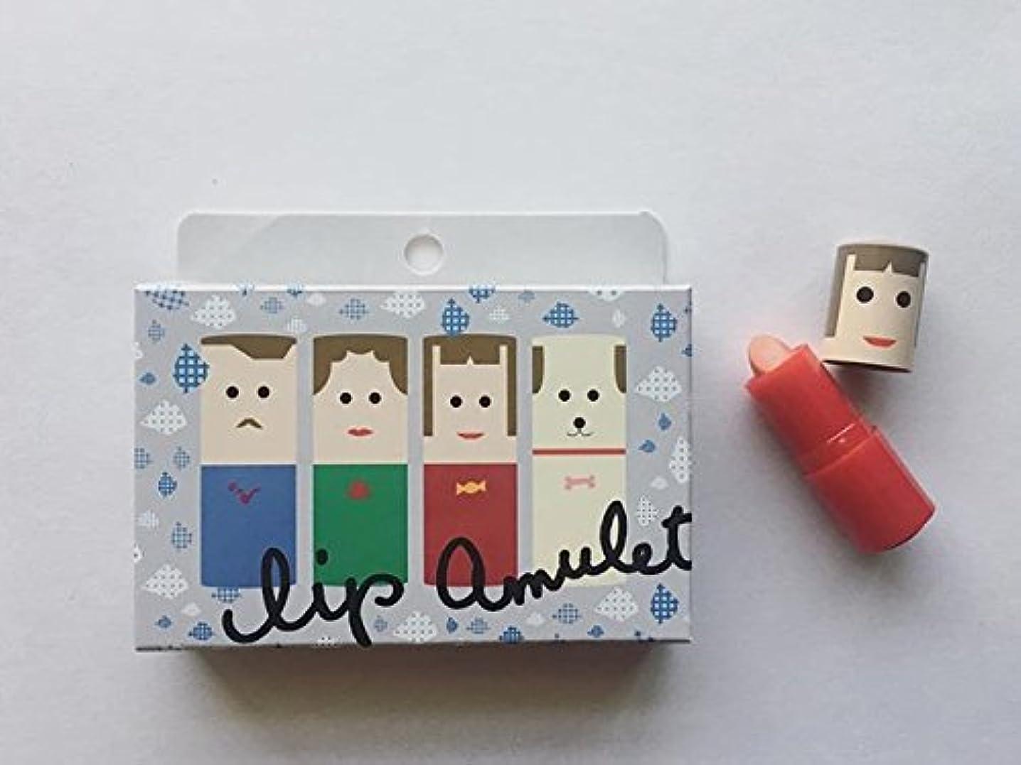 キャラクターリーガン異なる【台湾限定】資生堂 Shiseido リップアミュレット Lip Amulet お土産 コスメ 色つきリップ 4色セット
