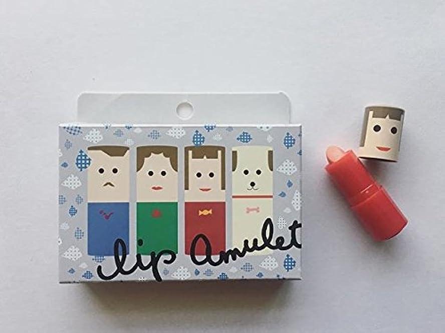 チャートホット可能性【台湾限定】資生堂 Shiseido リップアミュレット Lip Amulet お土産 コスメ 色つきリップ 4色セット