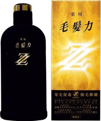 薬用 毛髪力ZZ(ダブルジー) 育毛剤