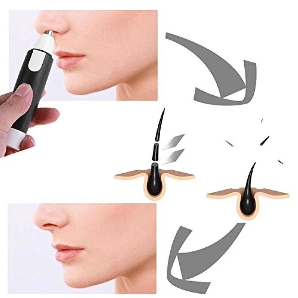 猫背殺人灌漑Electric Shaver Men Nose Face Care Hair Removal Trimmer Cleaner Tool Nasal Wool Implement Nose Hair Cut For Men Washed Trimmer