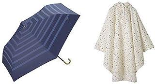 【セット買い】ワールドパーティー(Wpc.) 日傘 折りたたみ傘  ネイビー  50cm  レディース 傘袋付き 遮光リボンボーダー ミニ 801-203 NV+レインコート ポンチョ レインウェア さんかく FREE レディース 収納袋付き R-1093