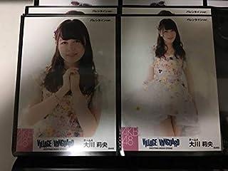 AKB48 ヴィレッジヴァンガード バレンタインver. 生写真 大川莉央 コンプ...