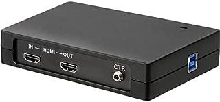 エスケイネット USB3.0接続 フルハイビジョン対応 HDMIビデオキャプチャーユニット MonsterX U3.0RH SK-MVXU3RH