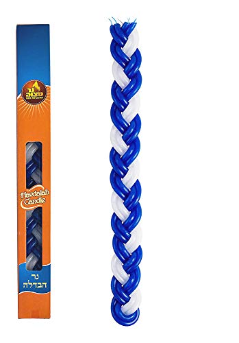 Braided Havdalah Candle - Large Blue and White Paraffin Wax - Handcrafted Havdallah Candle - Shabbat Judaica Gift - Ner Mitzvah