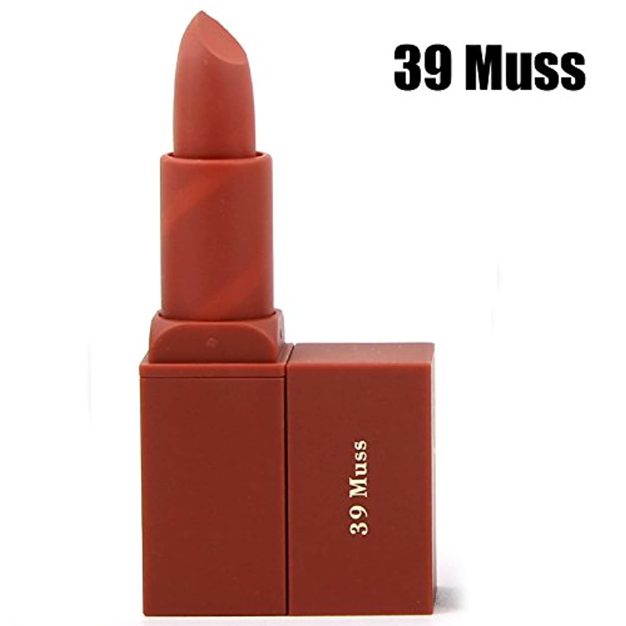 ワイヤードア修正Miss Rose Vitamin E Moisture lipstick waterproof 7 colors non-smell nude matte lipstick for Pregnant women batom matte MS082