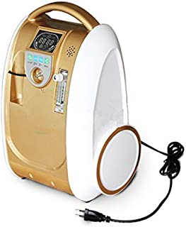 Caredaily Household O_xygen C_oncentrator, O2 Making Device, 5L Air Purifier Humidifier with Handle Gold B1