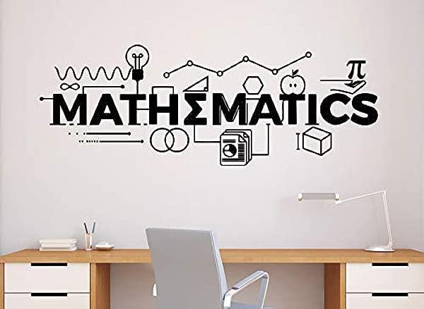 Mathematics Wall Decal Vinyl Sticker Home Decor Maths School Education Classroom Interior 6n