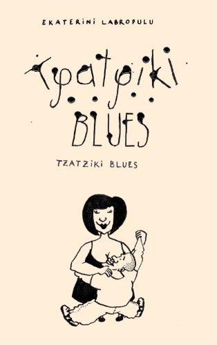 Tzatziki-Blues (German Edition)
