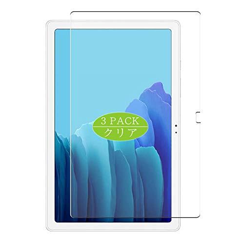 Vaxson - Protector de pantalla compatible con Samsung Galaxy Tab A7 SM-T505 de 10,4', HD [no vidrio templado]