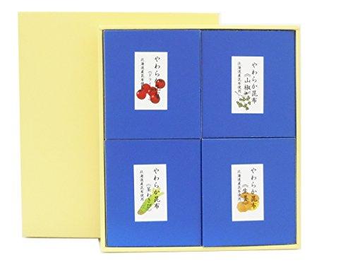 やわらか昆布 4種ギフトセット 化粧箱入り(やわらか昆布 ドライトマト 90g、やわらか昆布 茎わさび 90g、やわらか昆布 山椒 100g、やわらか昆布 生姜 90g)