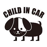 imoninn CHILD in car ステッカー 【シンプル版】 No.03 コイヌさん (黒色)