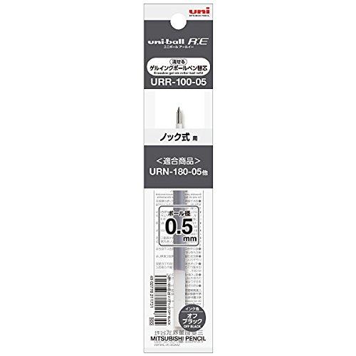 三菱鉛筆 消せるゲルインクボールペン uni-ball R:E 替え芯 0.5mm オフブラック 3個セット