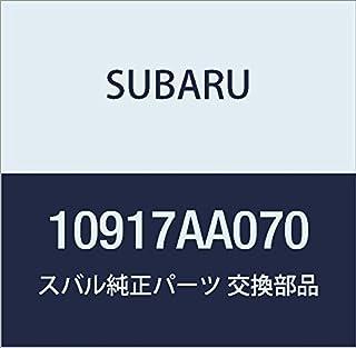 Subaru 10917AA070 Holder AY Oil CONTRO