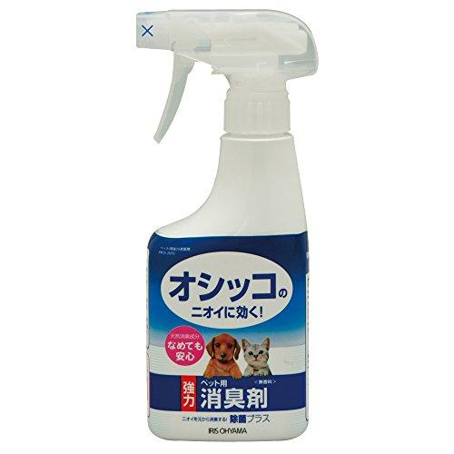 アイリスオーヤマ ペット用強力消臭剤 320ml PKS-320