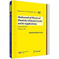 【按需印刷】-准晶数学弹性理论及应用(第二版)(英文版)