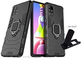 حافظة حماية لهاتف سامسونج ام51 مع حامل حلقي مغناطيسي + حامل هاتف كهدية مجانية