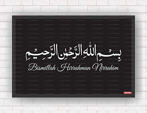 True Word Publication Bismilaah-106 Wall Frame