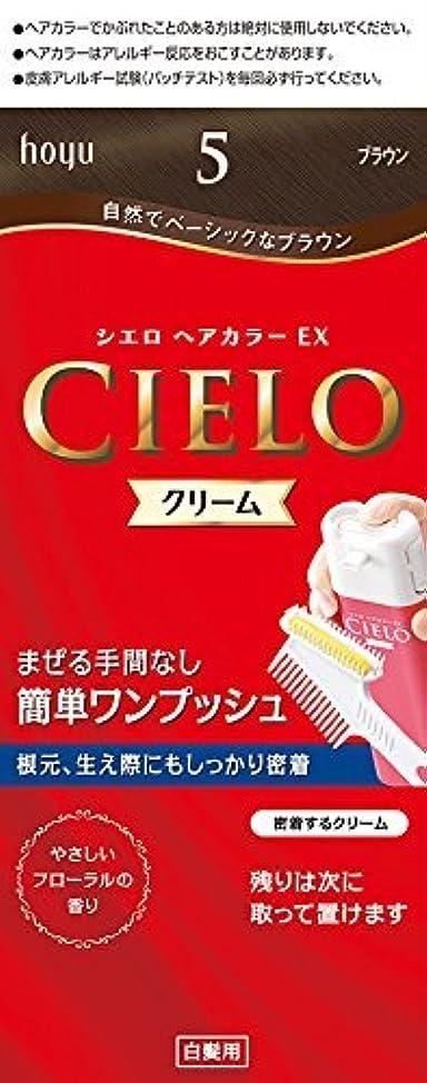 みすぼらしい本提供ホーユー シエロ ヘアカラーEX クリーム 5 (ブラウン) ×6個