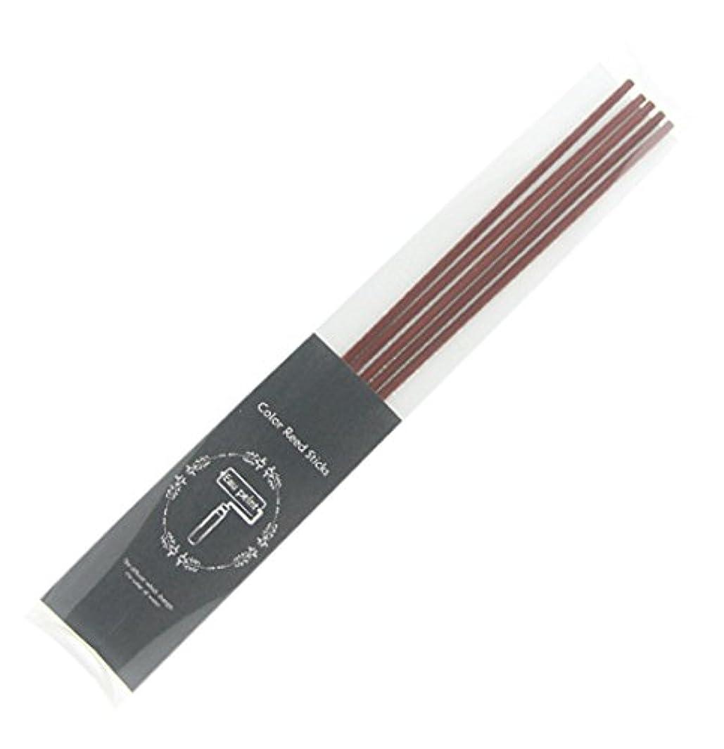 大邸宅電報することになっているEau peint mais+ カラースティック リードディフューザー用スティック 5本入 ブラウン Brown オーペイント マイス