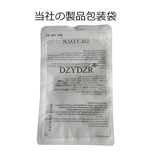 『DZYDZR 2個14cm延長アダプタLED 電球のアダプタコンバーE26 → E26 延長 ソケット難燃性材料』のトップ画像