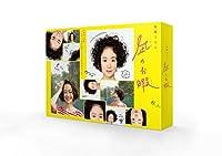 【Amazon.co.jp限定】凪のお暇 DVD-BOX(ブロマイド3枚セット付)