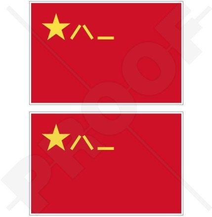 Chine Drapeau Armée de libération du peuple chinois Pla 10,2 cm (100 mm) en vinyle Bumper Stickers, Stickers x2