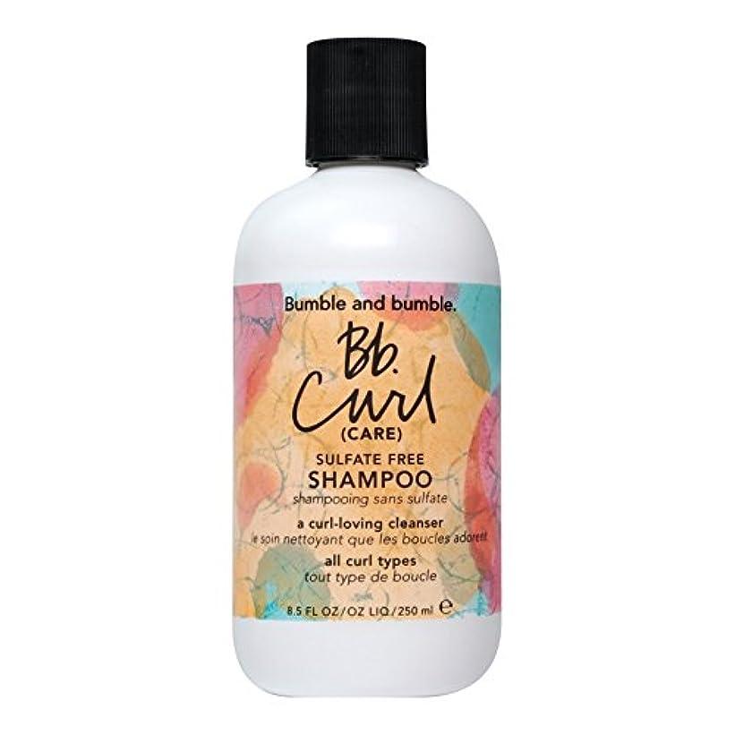講堂レベル上回るカールシャンプー250をバンブルアンドバンブル x2 - Bumble and Bumble Curl Shampoo 250ml (Pack of 2) [並行輸入品]