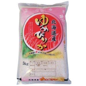 【精米】北海道産ゆめぴりか5kg 令和元年産