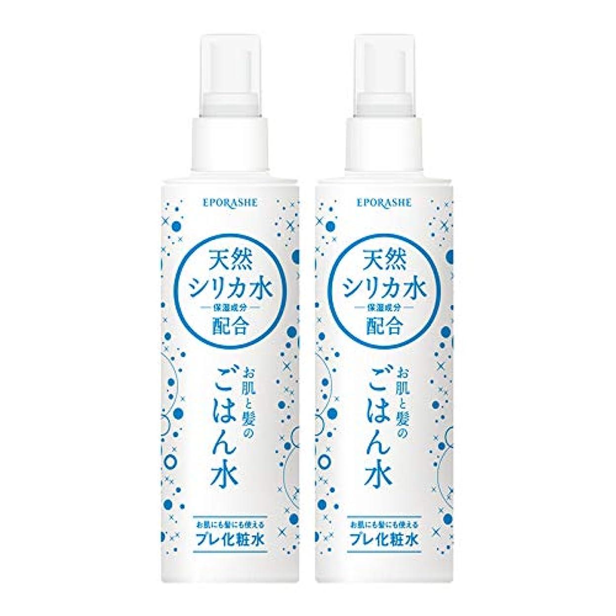 路面電車うまテンポEPORASHE お肌と髪のごはん水 (2本) ケイ素(天然シリカ)のプレ化粧水