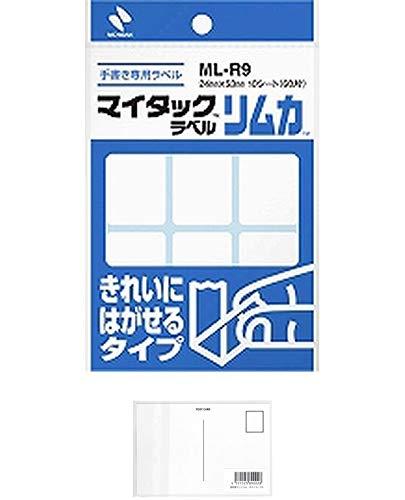 ニチバン マイタックリムカ 無地ラベル 24×53mm ML-R9 + 画材屋ドットコム ポストカードA