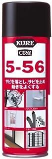 クレ 5-56 220ml ×2セット