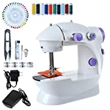 YXQ Mini Electric Sewing Machine Portable,2-Speed with Foot Pedal &Light Handheld Lightweigh for Beginner, Home Sewing and DIY