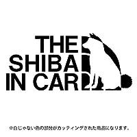 THE SHIBA IN CAR 柴犬【ステッカー カッティングシート】犬を乗せてます パロディ シール(12色から選べます) (黒)