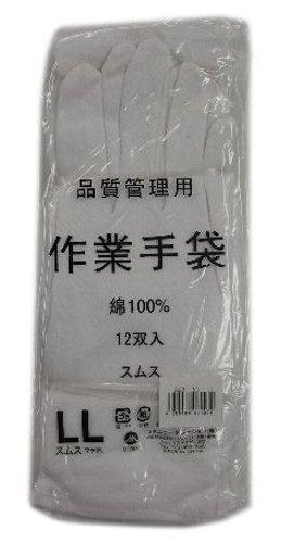 (まとめ買い) ミタニCP 品質管理用手袋 スムスLLマチ無12双入 210083 【×3】