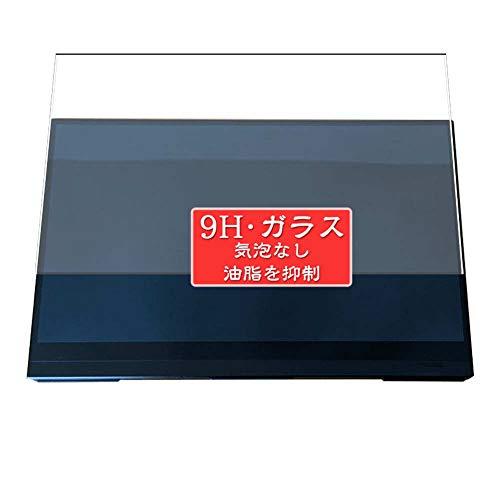 Sukix ガラスフィルム 、 GMK KD1 14インチ 向けの 有効表示エリアだけに対応 強化ガラス 保護フィルム ガラス フィルム 液晶保護フィルム シート シール 専用( 非 ケース カバー ) 修繕版