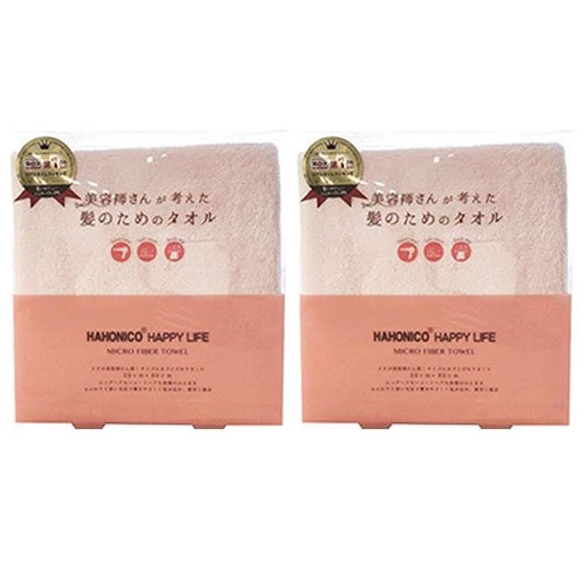 子豚コンデンサー蚊ハホニコ ヘアドライマイクロファイバータオル ピンク 2個