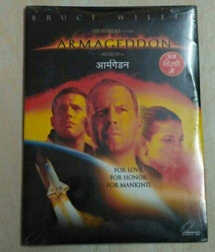 For Sale! Armageddon (1998 Film) in Hindi Video cd from India