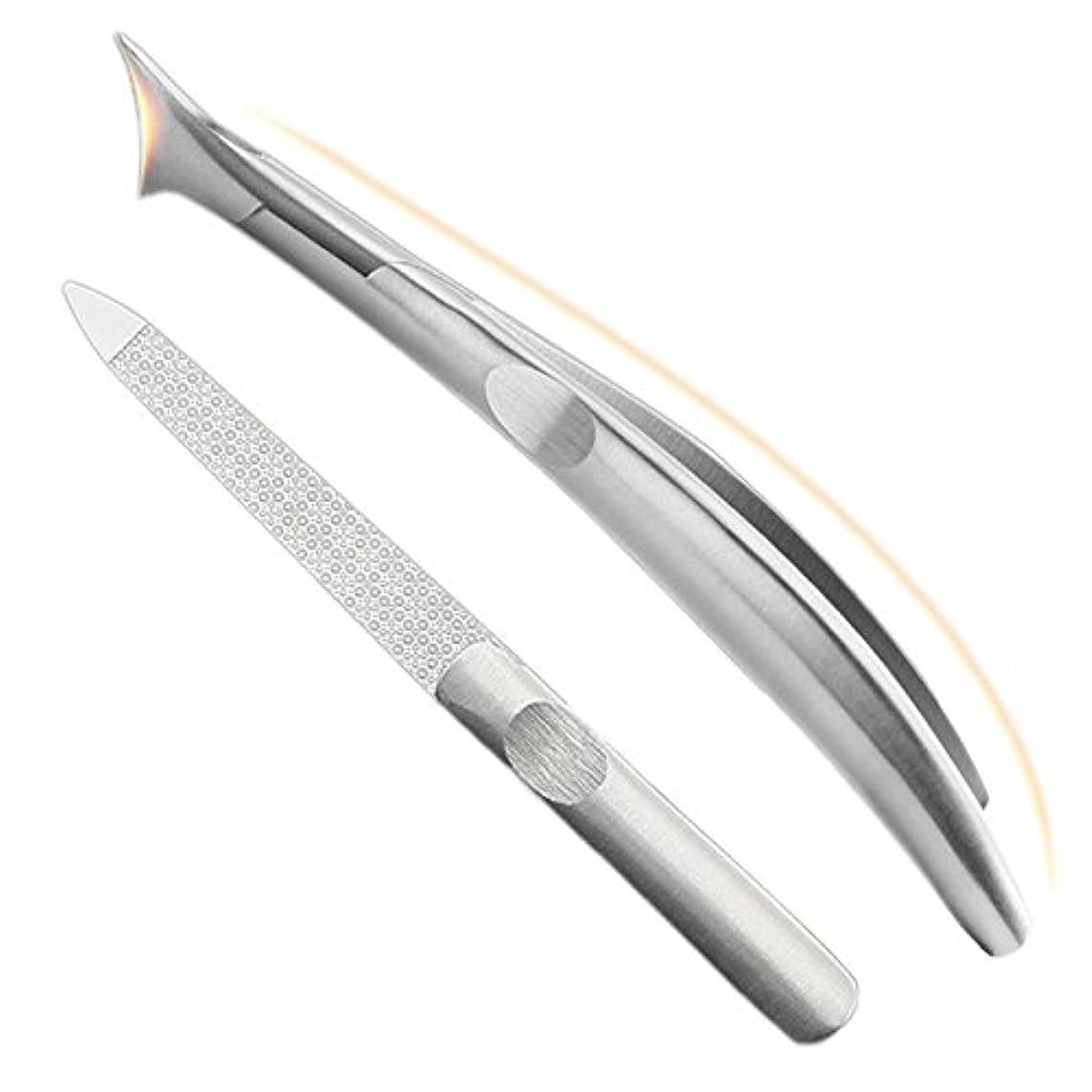 クレア花輪カルシウムBeKitty 2個入りステンレススチール製のトウワイルNipperネイルクリッパーとネイルファイルカッター厚手のペディキュア用具