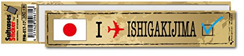 FP-017-17 フットプリント ステッカー 石垣島(ISHIGAKIJIMA) スーツケースステッカー 機材ケースにも! (地図柄)