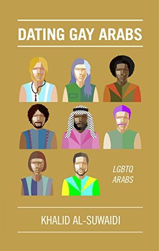 Arab gay movies