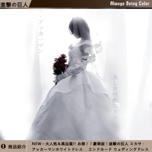 『【コスプレ】 ミカサ・アッカーマン ホワイトドレス コスプレ ドレス+ブーケ7点セット M 女性』の3枚目の画像